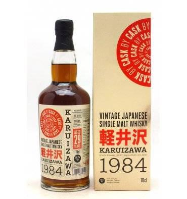Karuizawa 29 Years Old 1984 - Cask 7802