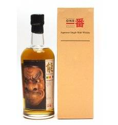 Karuizawa 15 Years Old 1994 - Noh Single Cask