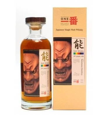 Karuizawa 29 Years Old 1982 - Noh Single Cask