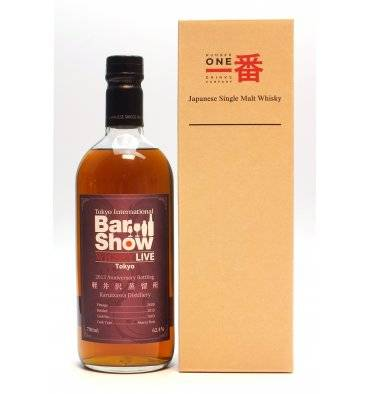 Karuizawa 2000 -2013 - Whisky Live Toyko International Bar Show