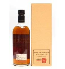 Karuizawa 2000 -2013 - Whisky Live Toyko International Bar Show