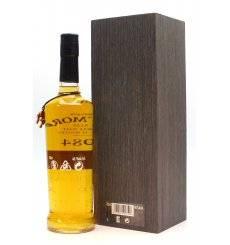 Bowmore 1984 Vintage Edition - Bourbon Cask
