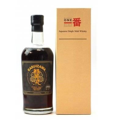 Karuizawa Vintage 1981 - Fisrt Fill Sherry Cask No.6056