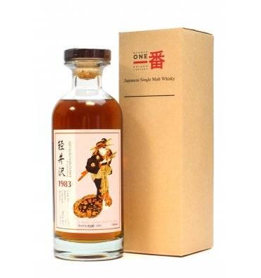 Karuizawa Vintage 1983 - Single Sherry Butt No.2233