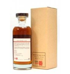 Karuizawa Vintage 1983 - Single Sherry Butt No.2233