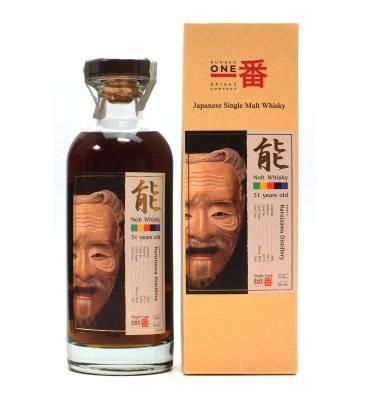 Karuizawa 31 Years Old 1981 - Noh Single Cask No.155