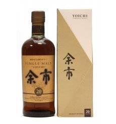 Yoichi 20 Years Old - Nikka