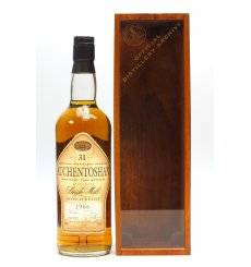 Auchentoshan 31 Years Old 1966 - Official Distillery Archive