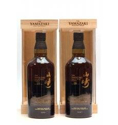 Yamazaki 18 Years Old - Limited Edition x2