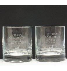 Glen Garioch Glasses x2