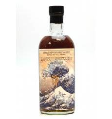 Hanyu 1990 - 2009 For Full Proof - Cask No.9305
