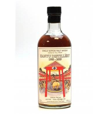 Hanyu 1988 - 2009 For Full Proof - Cask No.9306