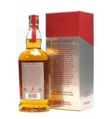 Springbank 25 Years Old - 2015 Limited Edition