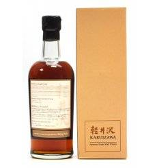 Karuizawa 15 Years Old 2000 - Noh Single Cask No.2326