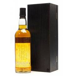 Ireland 26 Years Old 1988 - 2015 The Whisky Agency