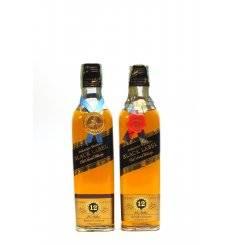Johnnie Walker 12 Years Old Black Label (35cl) x 2