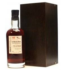 Karuizawa 48 Years Old 1964 - Wealth Solutions Cask No.3603
