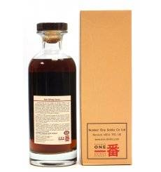 Karuizawa 13 Years Old 1999 - Noh Single Cask - US Exclusive