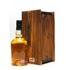 Port Ellen 31 Years Old 1979 - Old & Rare Platinum Selection