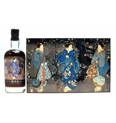 Karuizawa 35 Years Old 1980 - Harbour City Exclusive