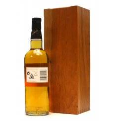Ladyburn 27 Years Old 1973 - Vintage Single Cask