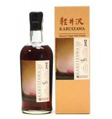 Karuizawa 30 Years Old 1985 - 054 Warren Khong Artifices 003