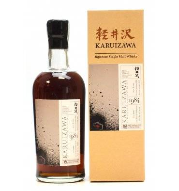 Karuizawa 30 Years Old 1984 - 064 Warren Khong Artifices 013