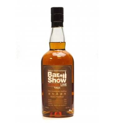Hanyu 1990 - 2013 Toyko Bar Show Whisky Live