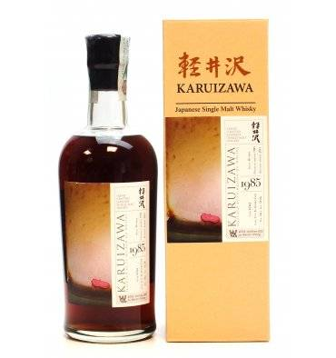 Karuizawa 30 Years Old 1985 - Warren Khong Artifices 003