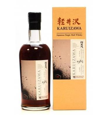 Karuizawa 30 Years Old 1984 - Warren Khong Artifices 013