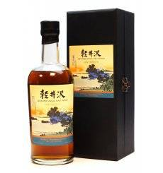 Karuizawa 1999/2000 Vintage - Cask Strength 3rd Edition