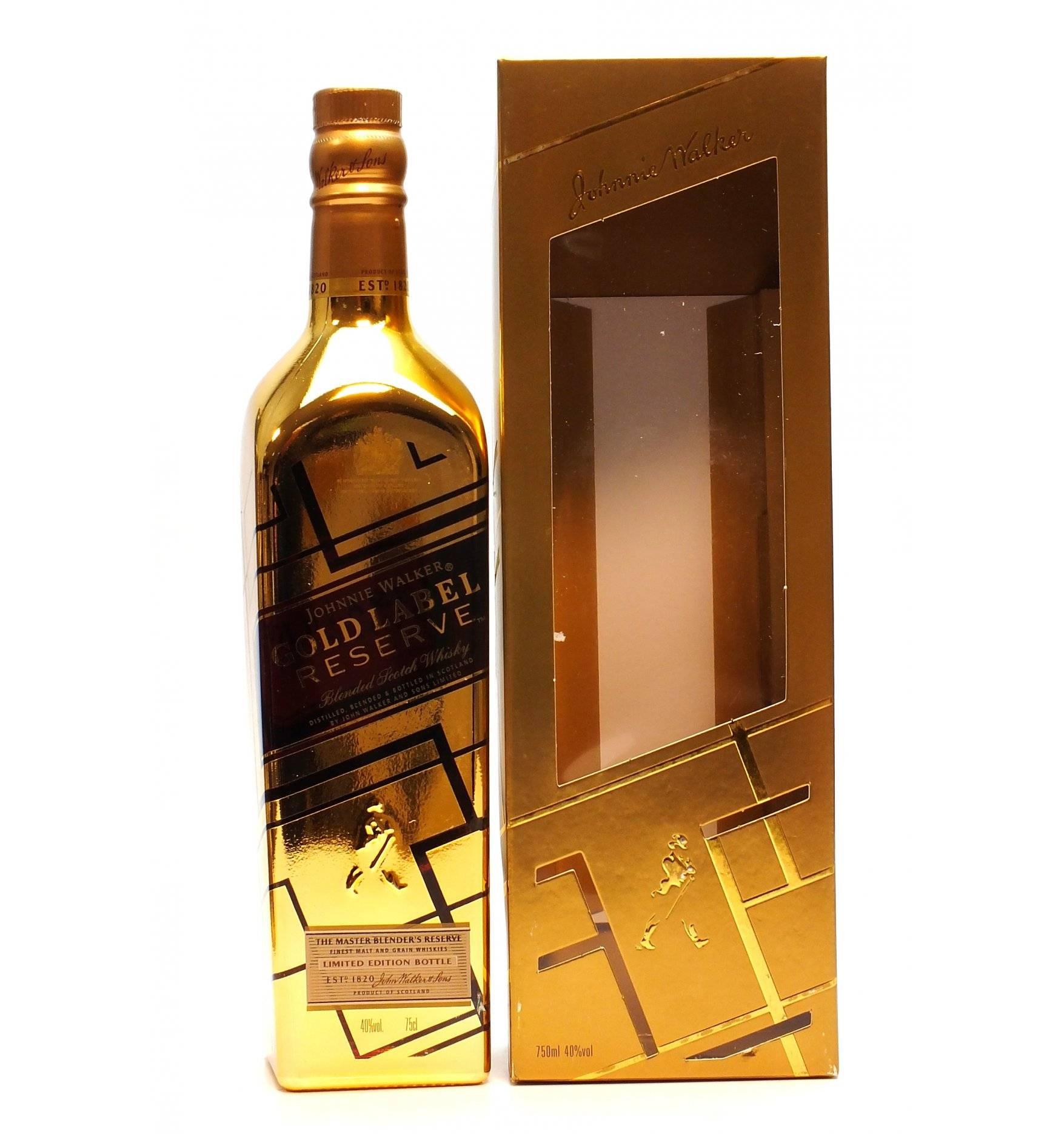 Johnnie Walker Gold Label Reserve Limited Edition Just