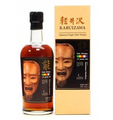 Karuizawa 15 Years Old 2000 - Noh Single Cask No.2326