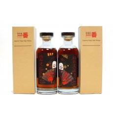 Karuizawa 30 Years Old Sherry Cask 5347 & 29 Years Old Bourbon Cask 8897
