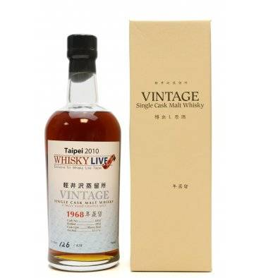 Karuizawa 1968 - 2010 Whisky Live Taipei 2010 Exclusive