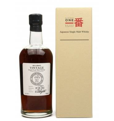 Karuizawa 1980 - 2011 Single Cask No.6568