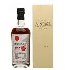 Karuizawa 1982 - 2008 Single Sherry Cask No.2230
