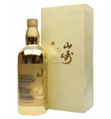 Yamazaki Pure Malt - Limited Edition Gold Bottle