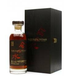 Karuizawa 35 Years Old - 2015 Single Cask No.7417