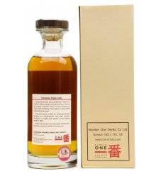 Karuizawa Vintage 1982 - Single Bourbon Cask No. 8497
