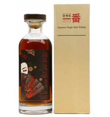 Karuizawa 30 Years Old - Single Sherry Cask No. 5347