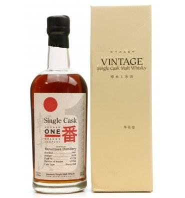 Karuizawa Vintage 1982 - Single Sherry Butt No.2230