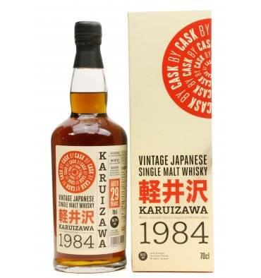 Karuizawa 29 Years Old 1984 - Cask by Cask No.7802