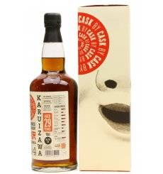 Karuizawa 29 Years Old 1984 - Cask by Cask No.7802