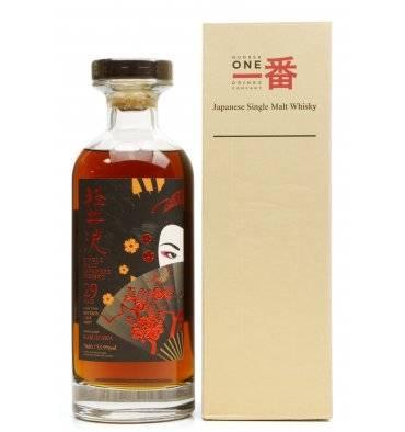 Karuizawa 29 Years Old - Single Bourbon Cask No. 8897