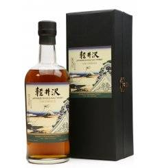 Karuizawa 1999/2000 Vintage - Cask Strength 2nd Edition