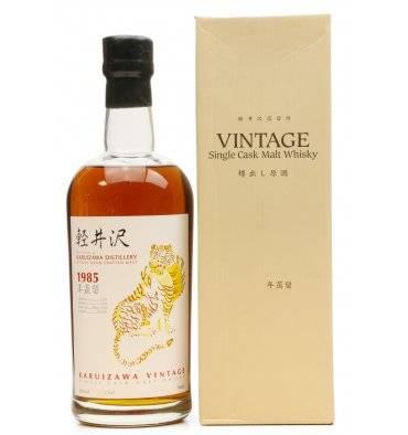 Karuizawa Vintage 1985 - 2015 Single Sherry Cask No. 2541