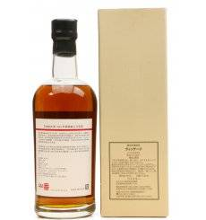 Karuizawa Vintage 1985 - 2015 Single Sherry Cask No. 2541