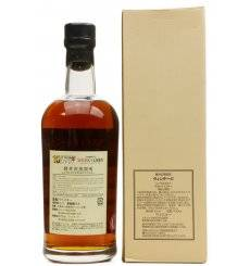 Karuizawa 19 Years Old 1990 - Whisky Live 10th Anniversary Bottling