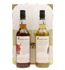 Whisky Agency & Art Taiwan - The Drunken Master Set (70cl x2)